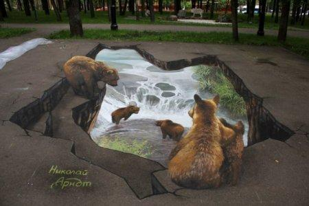3D family of bears illusion