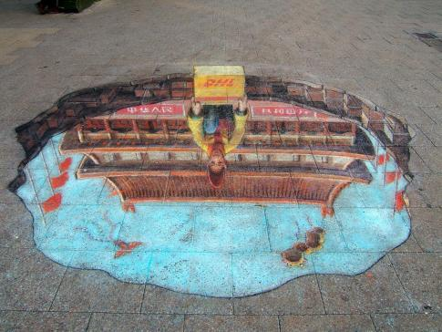DHL China Pavement Art