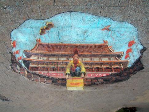 DHL China Pavement Art Flipped